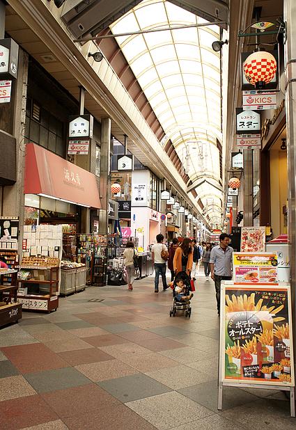 京都錦市場水瓶女王18