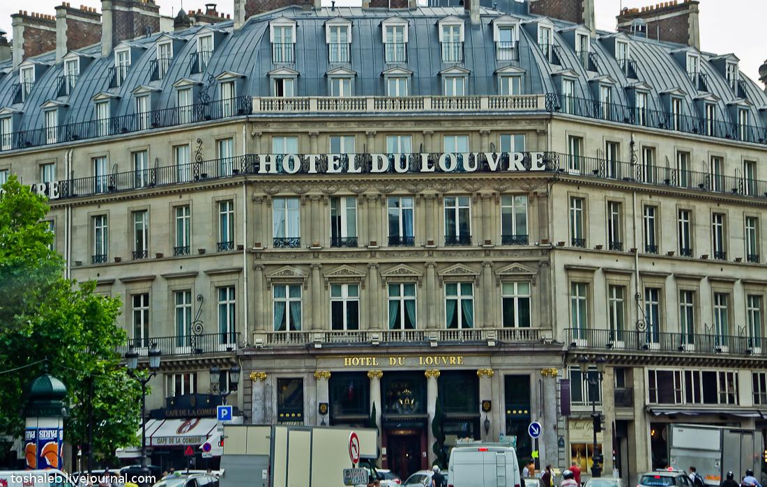 Paris_1-44
