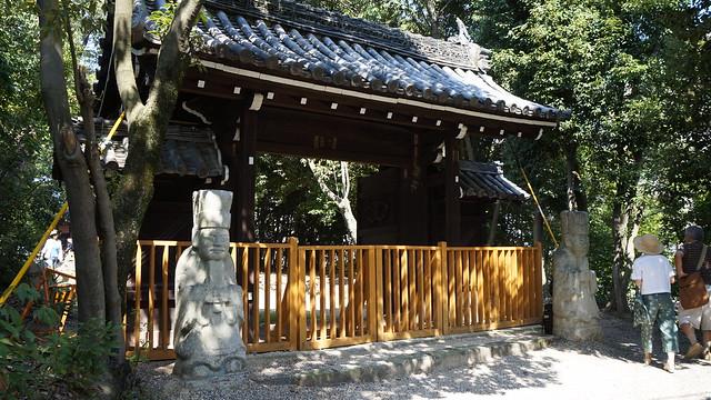 Natayakushi