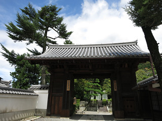 kyo101temple