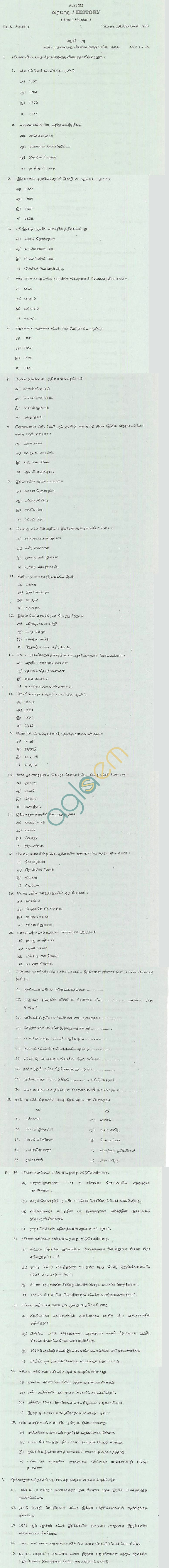 TN Board Higher Secondary (Plus 2)HistoryQuestion PapersMarch 2011