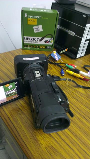 upmost307視訊擷取卡