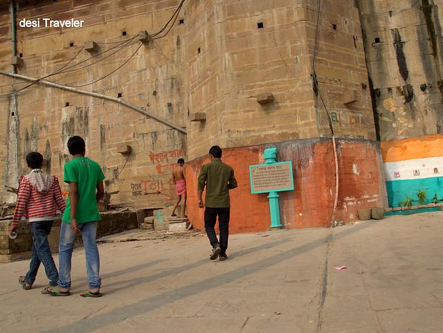 Rana Mahal Ghat Varanasi Benaras