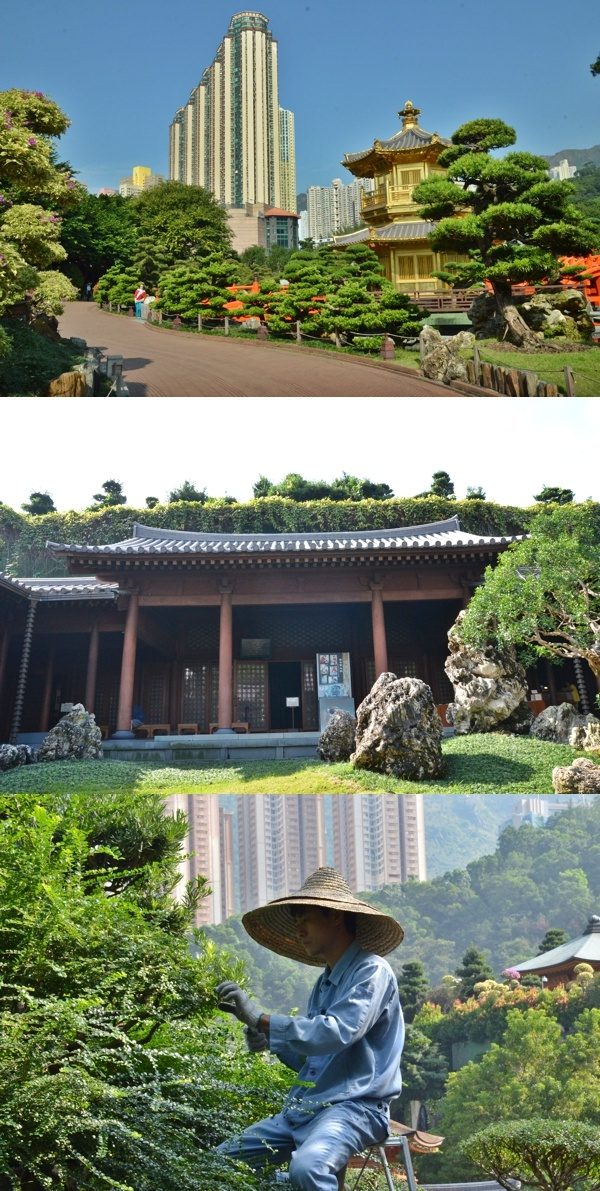 Nan Lian Garden Collage 3