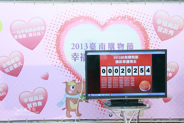 台南私藏景點--台南購物節 (33)