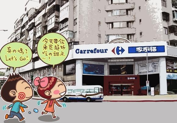家樂福可麗茲甜甜圈01