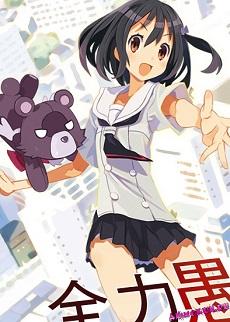 Xem phim Zetsumetsu Kigu Shoujo Amazing Twins OVA - Zetsumetsu Kigu Shoujo: Amazing Twins OVA [Bluray] Vietsub