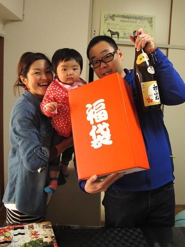 140104 ナガヲ家より日本酒提供