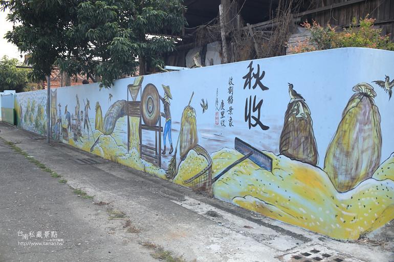 台南私藏景點--柳營吳晉淮故居,下營武承恩公園 (5)