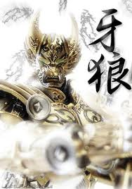 GARO - Golden Knight Garo | Ougon Kishi GARO | GARO the Golden Knight