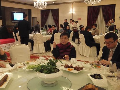 北京海峽兩岸美食文化論壇 282
