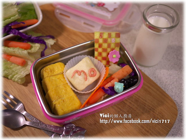 1125mo饅頭早餐026