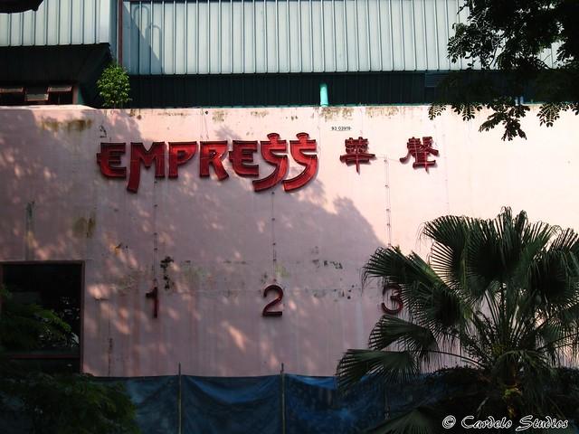 Clementi Empress Cineplex 01