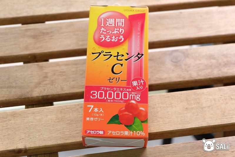 美C凍水蜜桃口味-13