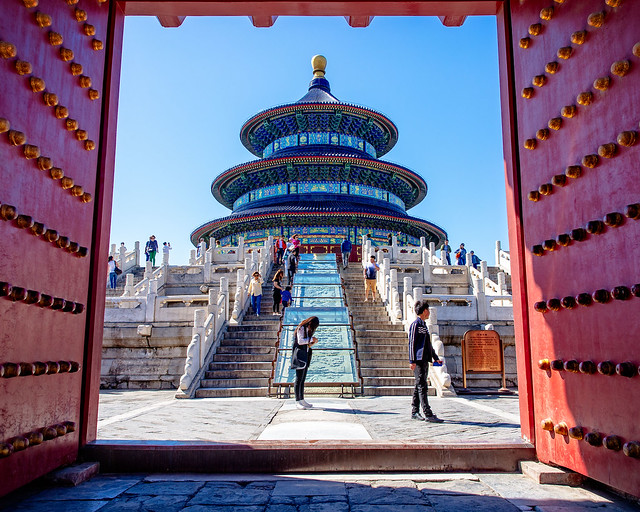 Temple of Heaven (Beijing, China 2016)