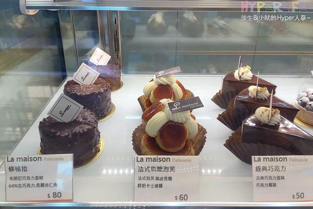 梅笙蛋糕工作室 (9)