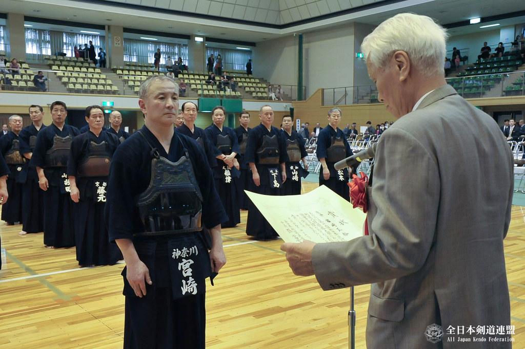 15th All Japan Kendo 8-Dan Tournament_581