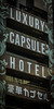 Luxury Capsule Hotel