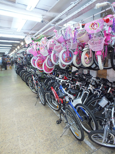 Bicikli bazár