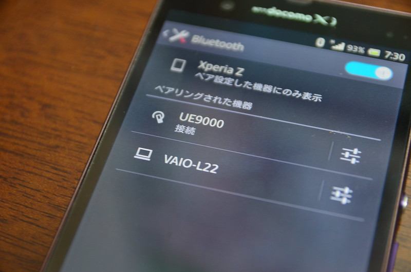 DSC_0072