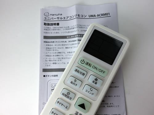 Hanwha / 各社共通1000種対応 エアコン用ユニバーサルマルチリモコン UMA-ACRM0