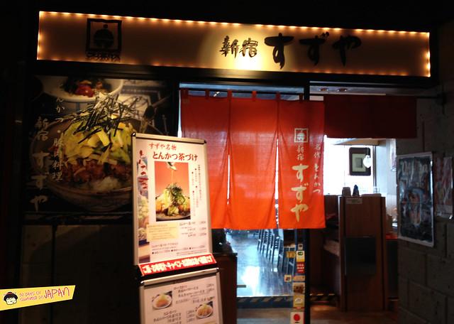 SUZUYA - TONKATSU CYAZUKE - akibaichi 3