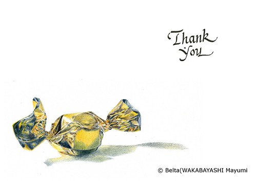 Thank You Greeting Card by blue_belta