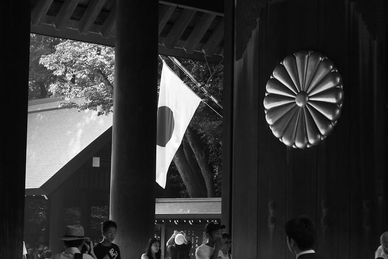 2013-08-15 Yasukuni