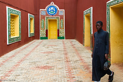 The Katsina Royal Palace