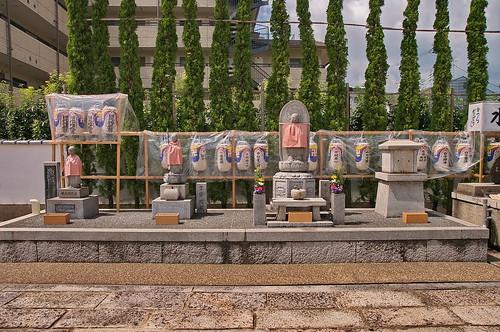 【写真】2013 行事 : 地蔵寺・六地蔵巡り/2021-05-22/IMGP1406
