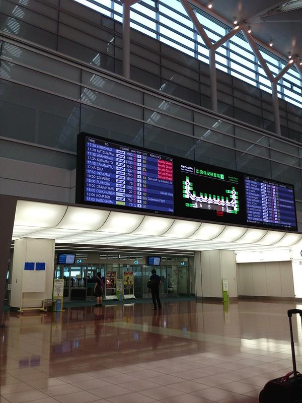 羽田空港 第二ターミナル by haruhiko_iyota