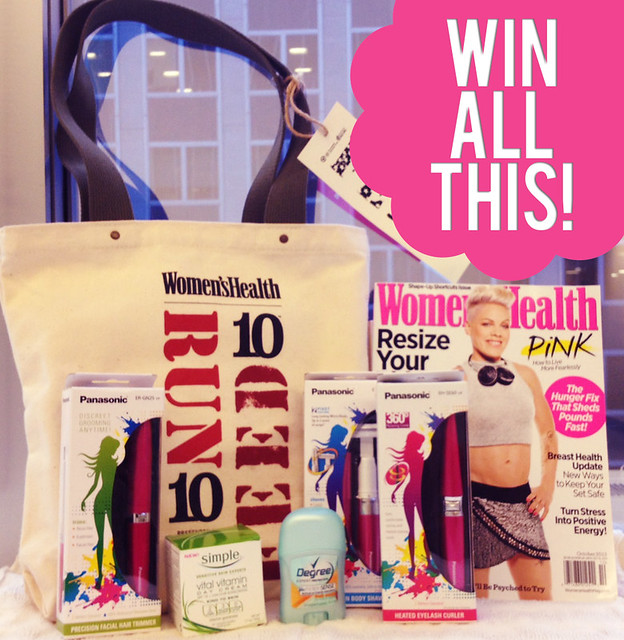 Womens-Health-Giveaway-edit