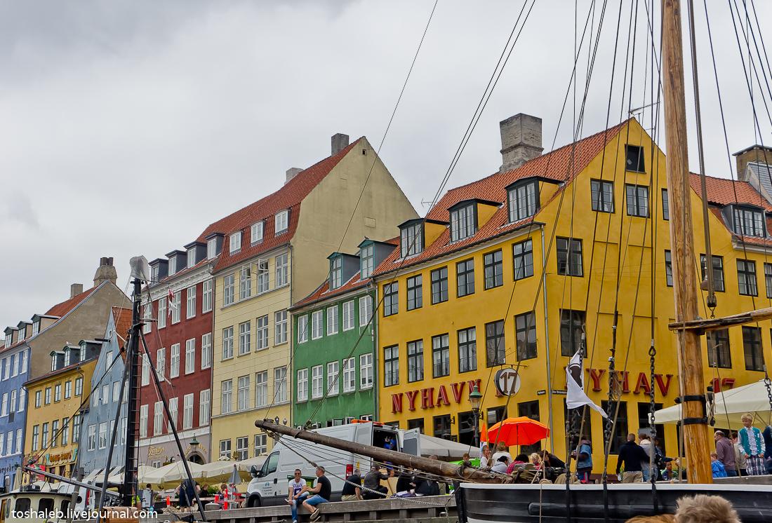 Копенгаген_4-45