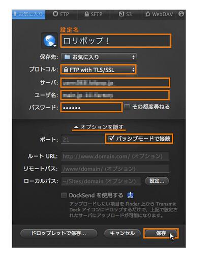 スクリーンショット 2013-09-19 1.42.16