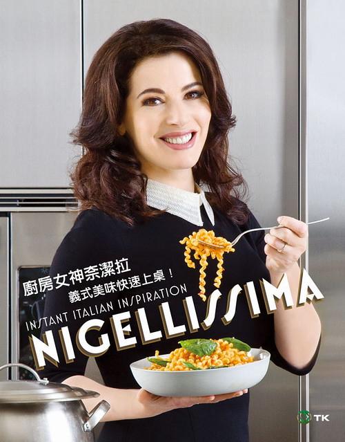 廚房女神奈潔拉:114道輕鬆無壓力的義式美味快速上桌!