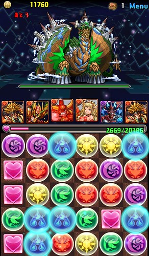 vs_legendDragonRush_3_130122