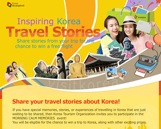 visit-korea.jpg