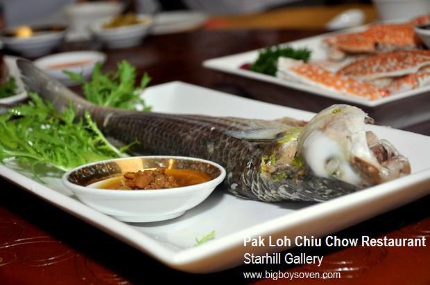 Pak Loh Chiu Chow Restaurant 2
