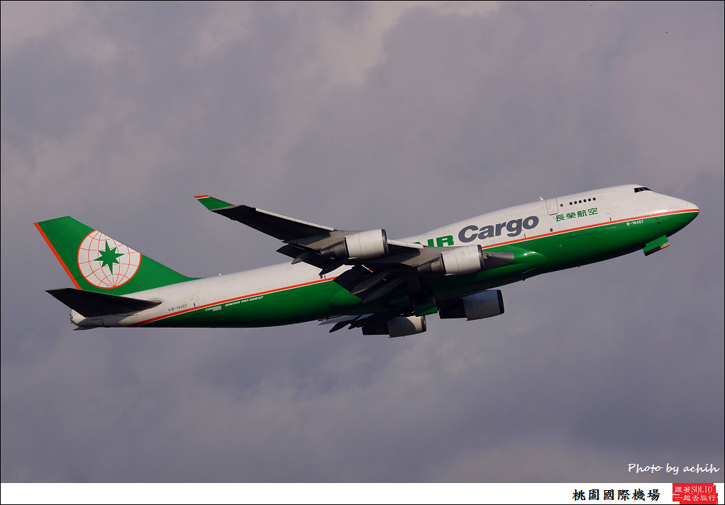 EVA Air B-16407-006