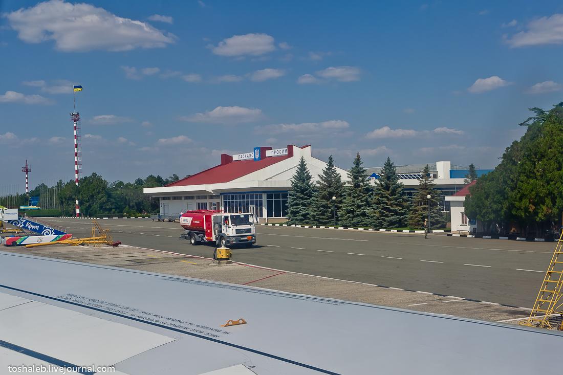 Симферополь-Домодедово-27