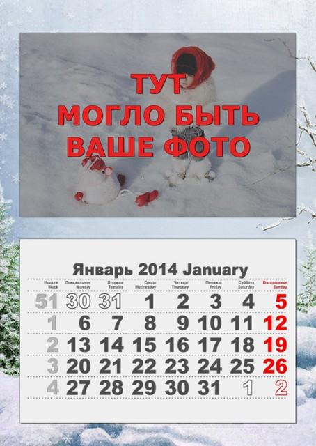 calendar-01-tt