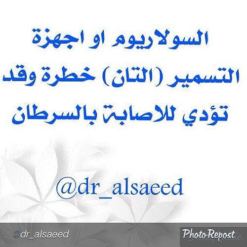 by @dr_alsaeed