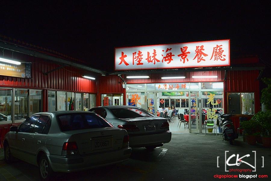 Taiwan_277