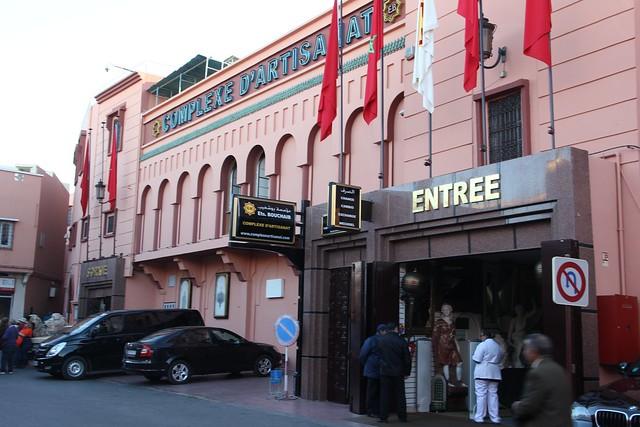 207 - Centre artisanal
