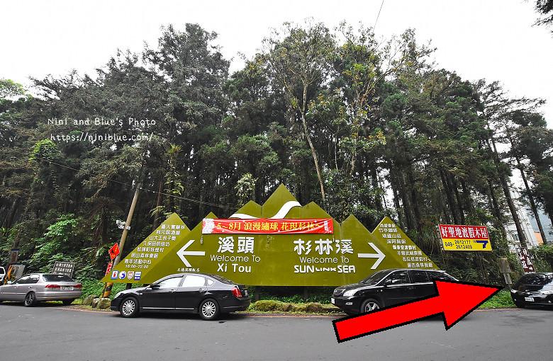 溪頭民住宿飯店孟宗山莊旅遊景點32
