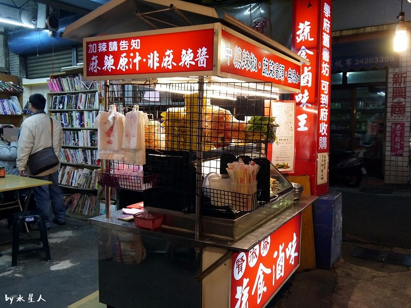 33749141692 555d41a3db b - 台中西屯 | 賢淑齋蔬食滷味,逢甲夜市有好吃的素食滷味攤!