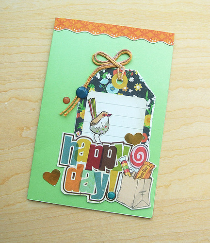A-card-to-go-with-a-happy-treat