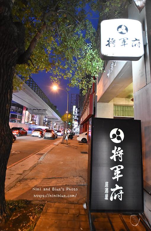 將軍府台中日式料理居酒屋啤酒餐廳18
