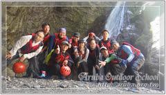 20130728三棧溪01