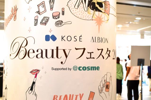 BeautyFesta20138